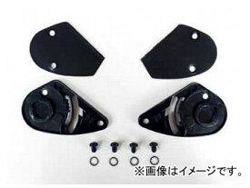 2輪 TNK工業 DRIFT DF-4用シールドベースセット JAN:4984679807404
