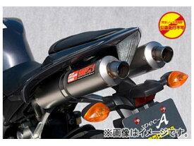 2輪 ヤマモトレーシング spec-A マフラー SLIP-ON TWIN Sport Edition チタン 品番:21007-02NTB ヤマハ YZF R-1 2007年
