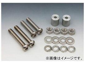 2輪 EASYRIDERS 1ピースナローライザー専用ボルトSETのみ 品番:H0009-2 JAN:4548632148609