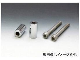2輪 EASYRIDERS ハンドルカラーSET 品番:H0021 JAN:4548632167907