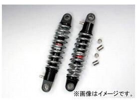 2輪 EASYRIDERS ローダウンサスペンション&ショートサイドスタンドSET ブラック/シルバー 品番:NT1422BC JAN:4548632148807 カワサキ 250TR