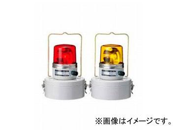 パトライト 電池式回転灯 SKHB-1006D