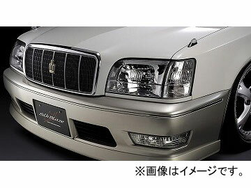 シルクブレイズ セダンFT フロントリップスポイラー 純正色(パールメタリック) トヨタ マジェスタ15 JZS155/UZS157 後期 選べる5塗装色