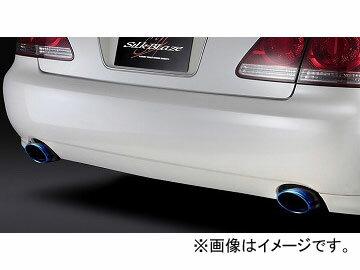 シルクブレイズ マフラーカッター オーバルタイプ チタン デュアル2個セット SB-CUT-043 トヨタ クラウン18系 GRS180