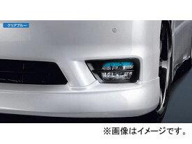 シルクブレイズ フォグランプフィルム クリアブルー OPF-002-B トヨタ ヴェルファイア ANH(GGH)20/25 Z