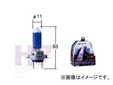 トヨタ/タクティー ヘッドランプ(ロービーム)用バルブ ホワイトビームIII H7 V9119-3040 入数:2個 スバル インプレッサ アネシス