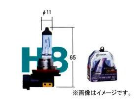 トヨタ/タクティー ヘッドランプ(ハイビーム)用バルブ ホワイトビームIII H8 V9119-3051 入数:2個 ホンダ ステップワゴン スパーダ