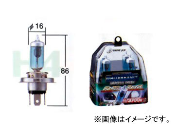 トヨタ/タクティー ヘッドランプ(ハイビーム)用バルブ ホワイトビームII インペリアルグリーン H4(HB2) V9119-3030 入数:2個 ミツビシ シャリオ