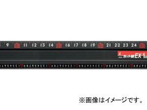 シンワ測定 アルミカッター定規 カット師EX 60cm 併用目盛 65030 JAN:4960910650305