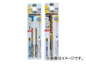 スエカゲツール SEK-TOOLS 快速六角軸ドリル 鉄工用 TIN 3.5mm No.PS571