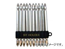 スエカゲツール SEK-TOOLS 10本組両頭ビットセット (+)No.2×110mm No.SB738