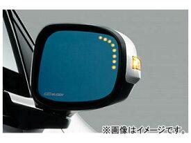 無限 ハイドロフィックLEDミラー 76200-XMS-K0S0 ホンダ ジェイド