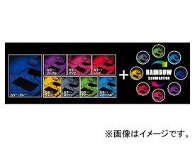 ギャラクス イリュージョンLEDインナーランプ 8個入り A8-INT-I JAN:4560313967910