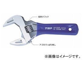 トップ工業/TOP ショートエコワイド(薄型軽量ワイドモンキレンチ) HY-38S JAN:4975180151070
