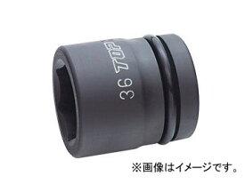 トップ工業/TOP インパクト用ソケット(差込角25.4mm) PT-836 JAN:4975180727961