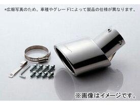 5ZIGEN マフラーカッター MC10-13231-002 ニッサン エクストレイル DBA-T32 ノーマル 2013年12月〜