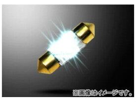 アクト LS-LINE LEDルームランプ ROOM LAMP T10×31mm 日亜製 品番:LS-M201WH