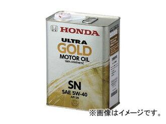 Honda genuine engine oil grade ultra GOLD 5W-40 SN 08220-99977 quantity: 1 x 20 L cans