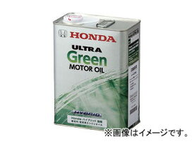 ホンダ純正 HV専用エンジンオイル ウルトラGreen 08216-99974 入数:4L×1缶