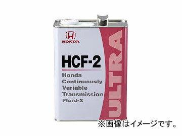 ホンダ純正 トランスミッションフルード ウルトラHCF-2 08260-99967 入数:20L×1缶