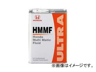 Honda genuine transmission fluid ultra HMMF 08260-99907 quantity: 20 L x 1 can Honda freed spike hybrid GP3 LEA 2WD 10/2011 ~ 1500 cc