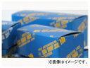 MK樫山 ブレーキパッド フロント ミツビシ eKカスタム B11W ターボ付き 660cc 2013年05月〜
