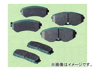 Nisshinbo industries /NBK brake pads rear PF-0019 A 3 A4 A6 A8 1.8 20 V 18T 18T Quattro 1.6 attraction 1.6 attraction 2.0 FSI 2.0 FSI 1.8 T Quattro other