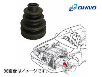 大野ゴム/OHNO 非分割式 ドライブシャフトブーツ アウター側右側(リア) FB-2137 ホンダ/本田/HONDA ビート