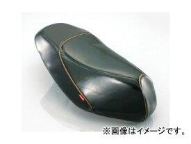 2輪 キタコ プリズムシートカバー ブラック/ゴールドパイピング 613-2407310 JAN:4990852075041 スズキ アドレスV125/-G CF46A