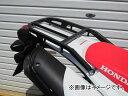 2輪 ライディングスポット リアキャリア 品番:P052-0772 ブラック ホンダ CRF250L MD38 JAN:4548664820603