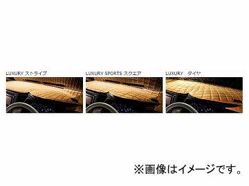アドミレイション アルタモーダ ダッシュマット GDWN202A タイプ:ストライプ,スクエア,ダイヤ ニッサン マーチ K12 2002年03月〜