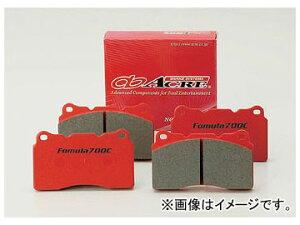 アクレ ブレーキパッド フロント フォーミュラ700C β112 147 3.2 GTA セレスピード(6AT) 147 3.2 GTA(6MT) 156 3.2 GTA V6 セレスピード(6AT) 937AXL 932AXB