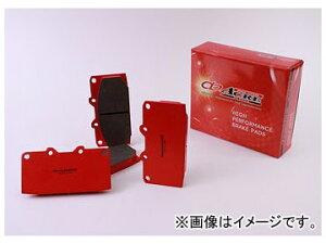 アクレ ブレーキパッド フロント フォーミュラ800C β112 147 3.2 GTA セレスピード(6AT) 147 3.2 GTA(6MT) 156 3.2 GTA V6 セレスピード(6AT) 937AXL 932AXB