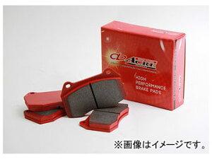 アクレ ブレーキパッド フロント PC2600 β112 147 3.2 GTA セレスピード(6AT) 147 3.2 GTA(6MT) 156 3.2 GTA V6 セレスピード(6AT)他