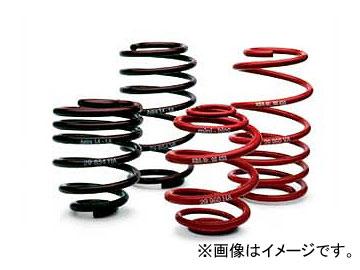 H&R スポーツスプリング 29572-1 サーブ 900 (DB)セダン/カブリオレ 1994年〜