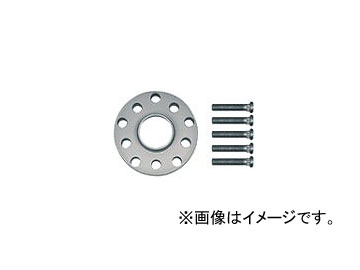 H&R ホイールスペーサー 5mm DRSタイプ 穴数:5H 10356331 フォード モンデオ(B4Y/B5Y/BWY)