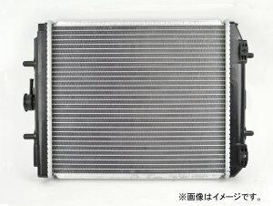 AP ラジエーター AT車用 参考純正品番:16400-6A231 トヨタ ライトエースノア CR42V 3CE AT 1998年12月〜2004年07月