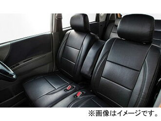 Colin stance seat cover standard black 2838 Toyota Passo QNC10/KGC10 g-f package /X-F package / cherry tomato collection