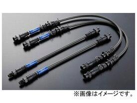 エンドレス ブレーキライン スイベルスチール EB520SS ホンダ S-MX RH1