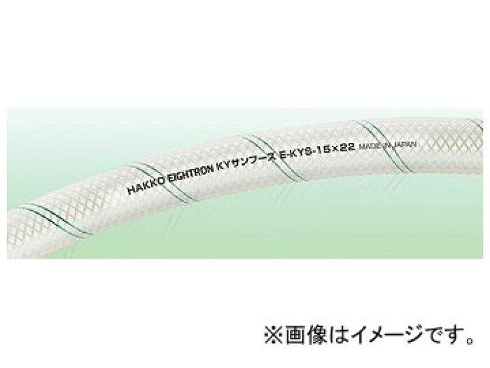 八興販売/HKHKYサンフーズ50mE-KYS-50