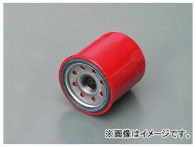2輪 デイトナ スーパーオイルフィルター レッド 品番:67924 JAN:4909449333952 ホンダ VFR750F RC36 1990年〜1991年
