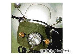2輪 旭風防/AF-ASAHI ウインドシールド No.99 ミニ パイプハンドル専用 50〜750cc JAN:4560122612025