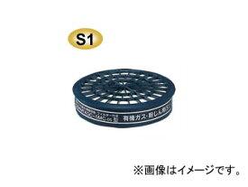 興研/KOKEN 直結式小型吸収缶 有機ガス・粉じん用 KGC-5MC型