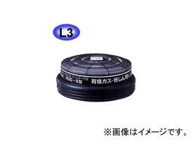 興研/KOKEN 直結式小型吸収缶 有機ガス・粉じん用 RDG-5型