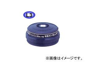 興研/KOKEN 直結式小型吸収缶 有機ガス・粉じん用 RDG-7型