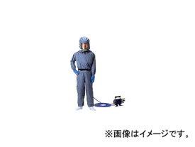興研/KOKEN エアラインマスク 全身防護衣 サカヰ式CM-1型