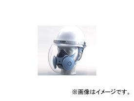 興研/KOKEN 防災面 MP型保安帽用 サカヰ式37型