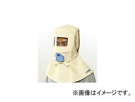 興研/KOKEN 防じん頭巾 サカヰ式B型 帆布製