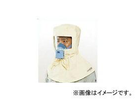 興研/KOKEN 防じん頭巾 サカヰ式C型 帆布製
