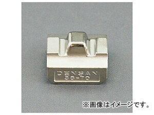 ジェフコム/JEFCOM 手動式油圧圧着工具 雄ダイス DCO-3870LN JAN:4937897012341